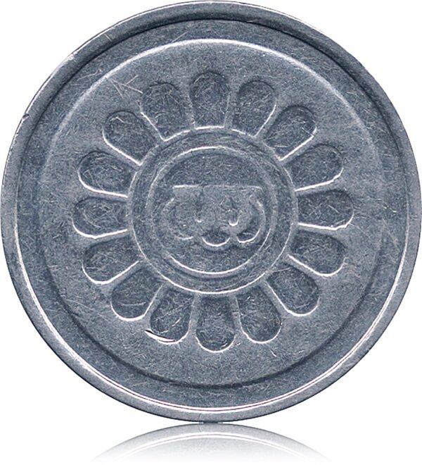 Super Five Line - International Token Coin