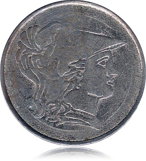 Robin Hood Old Vintage Token Coin - Best Found