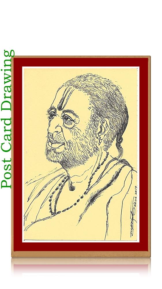 Fountain Pen Art Drawing - Guru Sant Gopal