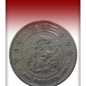 1896 1 Yen Japanese Mutsuhito Meiji era Silver Coin Japan