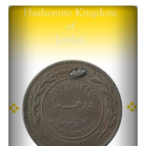 1 Dirham Jordan 100 fils 1397(1977) The Hashemite Kingdom Of Jordan