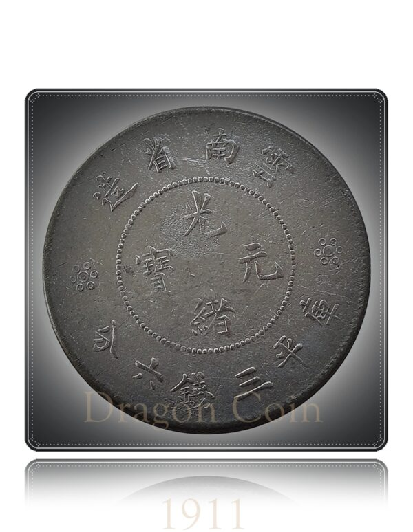 50 Cents 1911 China Silver Chinese Dragon Coin