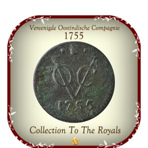 1755 VOC HALF DUIT United East India Company Coin