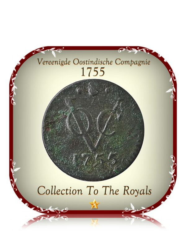 1755 VOC HALF DUIT United East India Company Coin