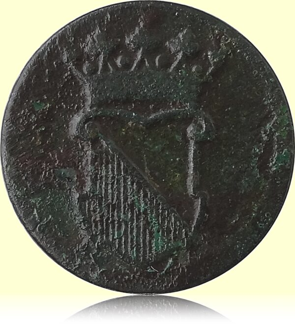 1755 VOC HALF DUIT United East India Company Coin R
