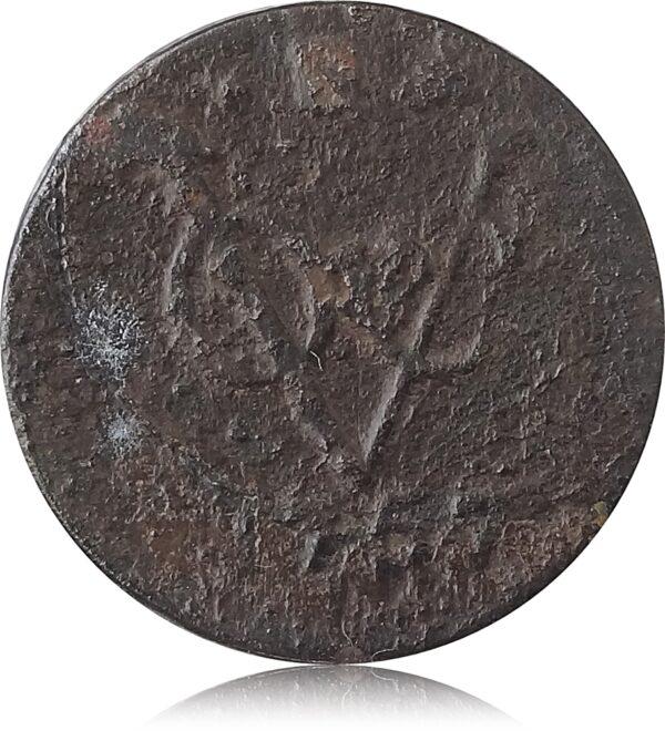 1757 VOC COIN O