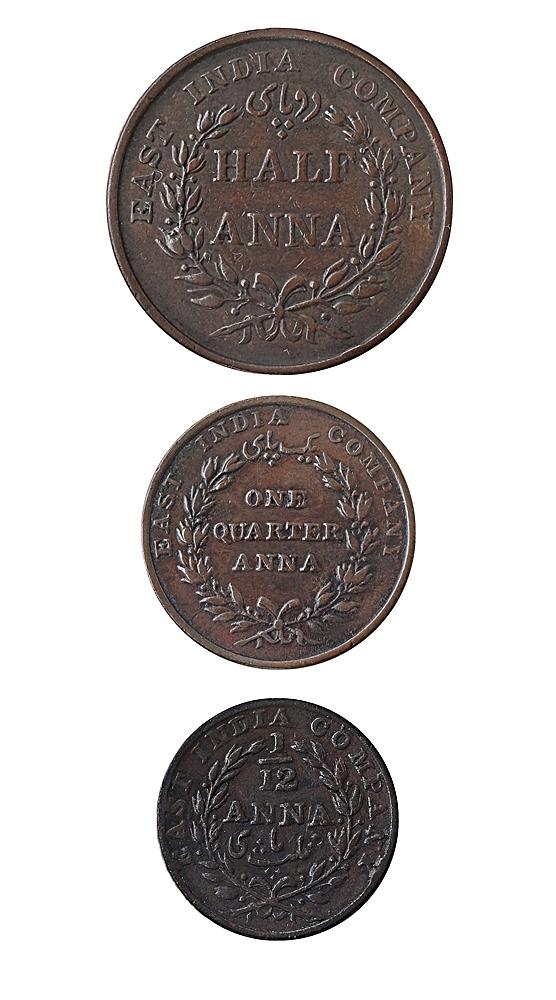 1835 Half Anna + Quarter Anna + 1 Pie (r)