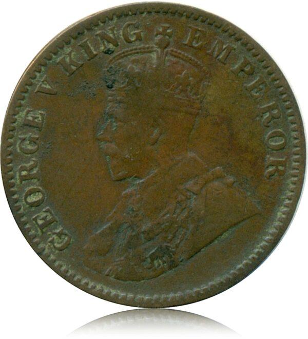 1914 Quarter Anna George V Calcutta Mint O