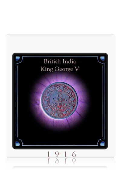 1916 KGV COIN