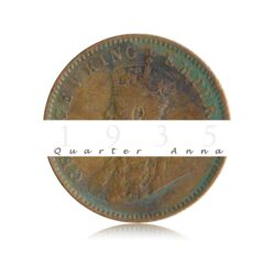 1935 1/4 Quarter Anna British India King George V