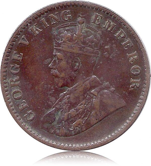 1936 One Quarter Anna George V King Emperor Calcutta Mint O