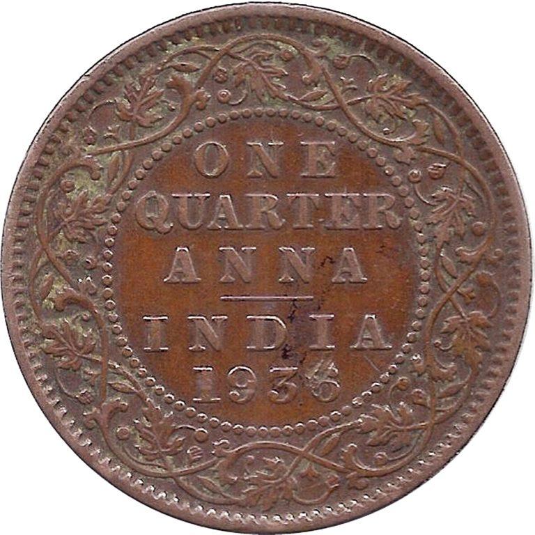 1936 Quarter Anna King Caluctta Mint Coin R