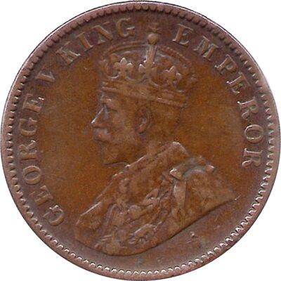 1936 Quarter Anna King copper coin value best buy O
