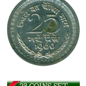 1960 25 Naye Paise Copper Nickel Calcutta Mint Coin Value