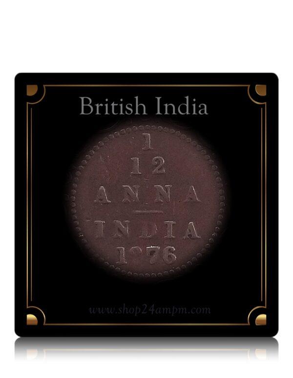 1876 1/12 Twelve Anna British India Queen Victoria