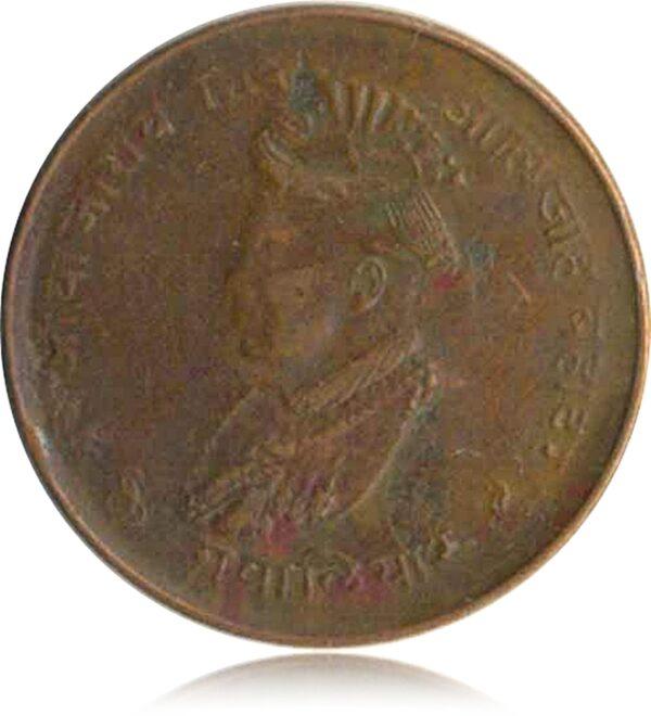 Princely Sate Coin – 1/4 Anna Coin – Jivaji Rao Gwalior State R