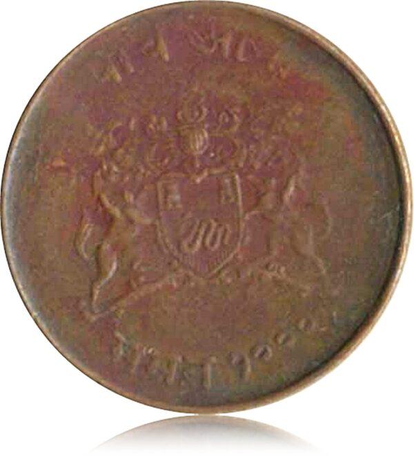 Princely Sate Coin – 1/4 Anna Coin – Jivaji Rao Gwalior State O
