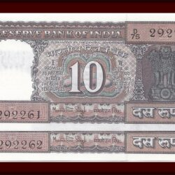 1982-85 10 Rupee UNC Note E inset Sign by Dr.Manmohan Singh