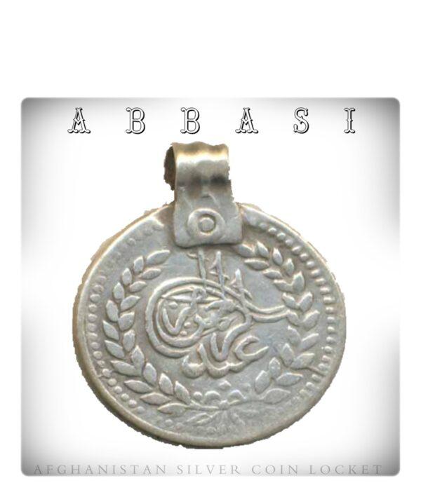 1 Abbasi - Abdur Rahman Afghanistan Silver Locket Middle East World Coin
