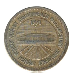 1991 1 RUPEE COMMONWEALTH PARLIAMENTARY CONFERENCE COMMEMORATIVE COIN