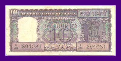 L.K.Jha 1968 10 Rupee Note