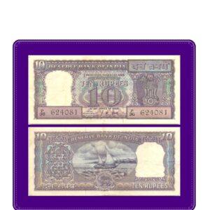 D-10 P36 624081 L.K.Jha 1968
