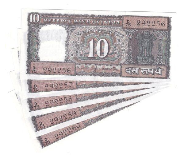 D-24 D75 292256-60 E inset Dr.Manmohan Singh 10 Rupee Note 1982-85 O