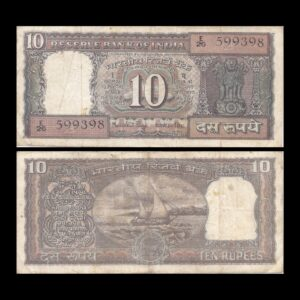 D-24 10 Rupee Note E Inset Sign by Dr. Manmohan Singh