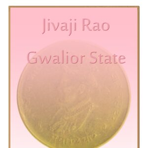 Princely Sate Coin – 1/4 Anna Coin – Jivaji Rao Gwalior State