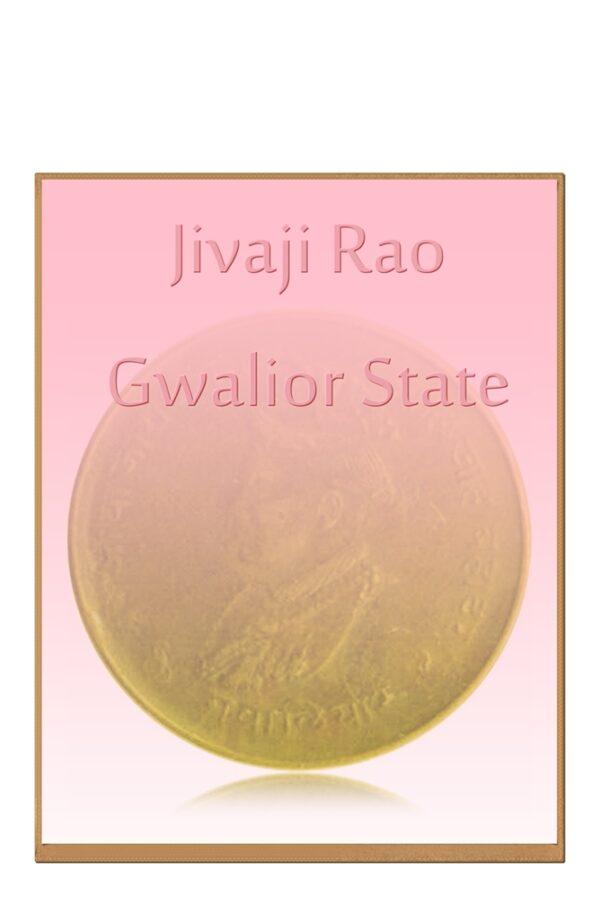 Princely Sate Coin – 1/4 Anna Coin – Jivaji Rao Gwalior State