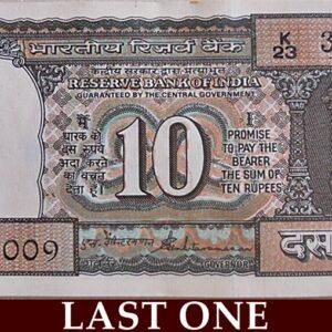 D-29 10 Rupee Note 'K' Series Sign by S Venkitaramanan