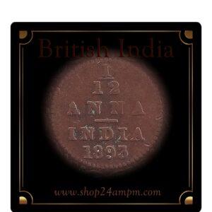 1893 1/12 Twelve Anna British India Queen Victoria