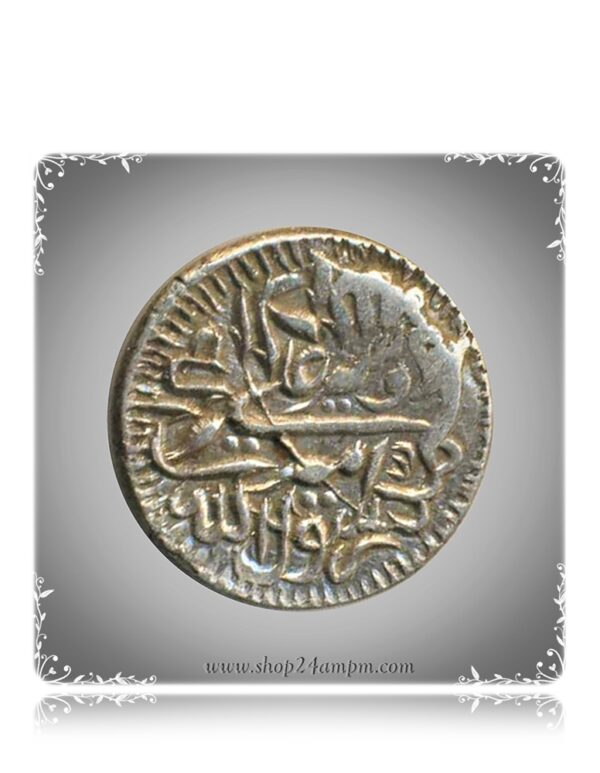 1 Rupee Ah 1304 Abdur Rahman Khan Afghanistan Barakzai Coin