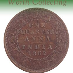 1862  1/4 Quarter Anna British India King Queen Victoria