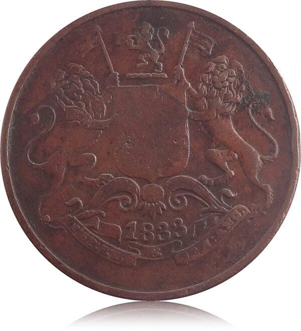 1833 East India Company Quarter Anna O