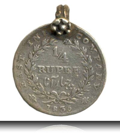 1835 1/4 Quarter Rupee King William East India Locket Coin R