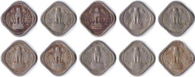 1957 1963 1964 5 Paise Republic India R