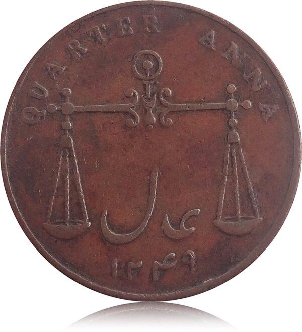 1833 East India Company Quarter Anna R