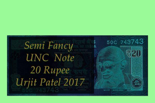 Semi Fancy Note E-50C 743743 20 Rupee Note Sign by Urjit Patel 2017