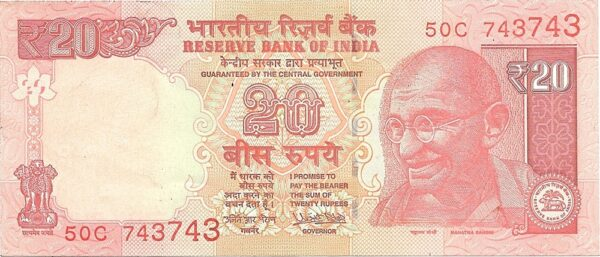 Semi Fancy Note E-50C 743743 20 Rupee Note Sign by Urjit Patel 2017 O