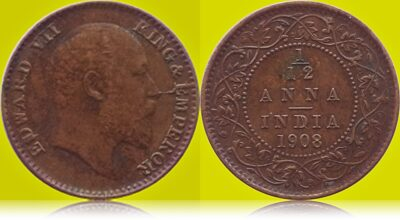 1908 British India copper coin 1 pie Long Neck