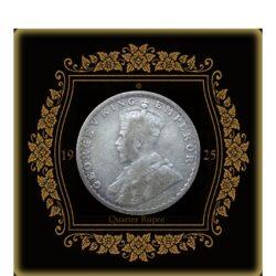 1925 Quarter Rupee Bombay Mint Geor