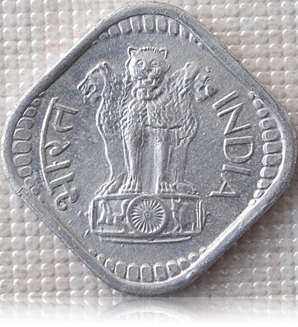 1972 5 paise Calcutta Mint Best Buy Value Coin R