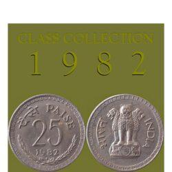 1982 25 paise Bombay Mint