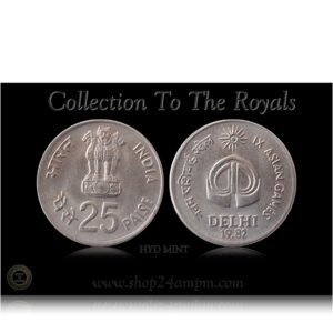 1982 25 paise Hyderabad Mint Rare Worth Collecting Value coin