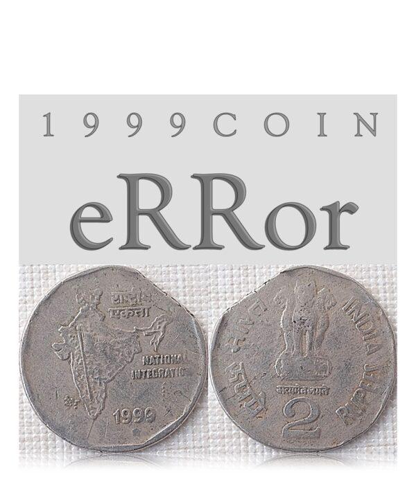 1999 2 Rupee eRRor Coin Worth Buying Value