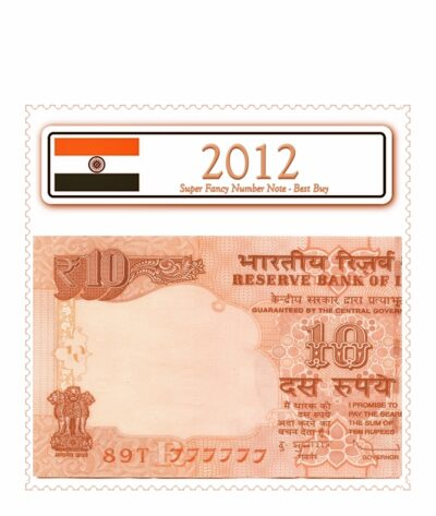 2012 10 Rupee Super Fancy Number Note 777777 Sig by Dr.Subbarao Best Value -Worth Buy