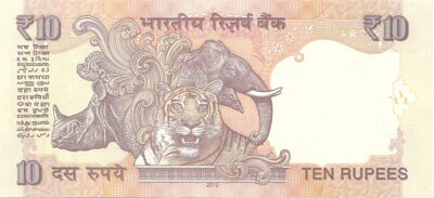 2012 10 Rupee Super Fancy Number Note 777777 Sig by Dr.Subbarao R