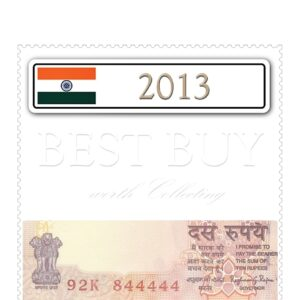 2013 10 Rupee Old Note with Class Number 844444 Plain Inset Raghuram Ji Rajan