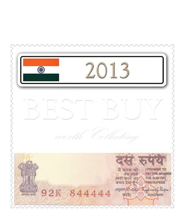 2013 10 Rupee Old Note with Class Number 844444 Plain Inset Raghuram Ji Rajan